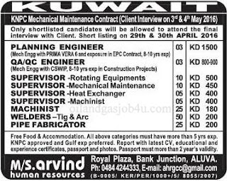 Vacancies in KNPC project Kuwait