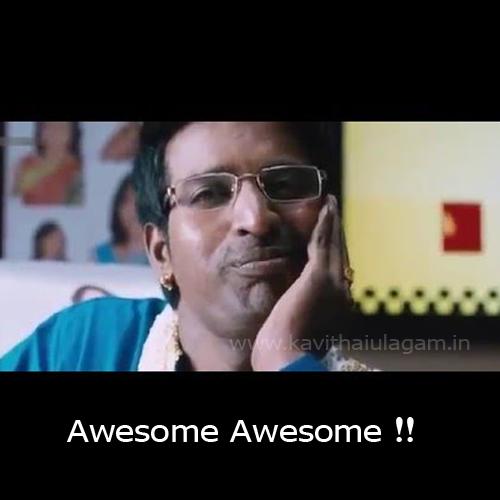 Facebook Photo Comments In Tamil