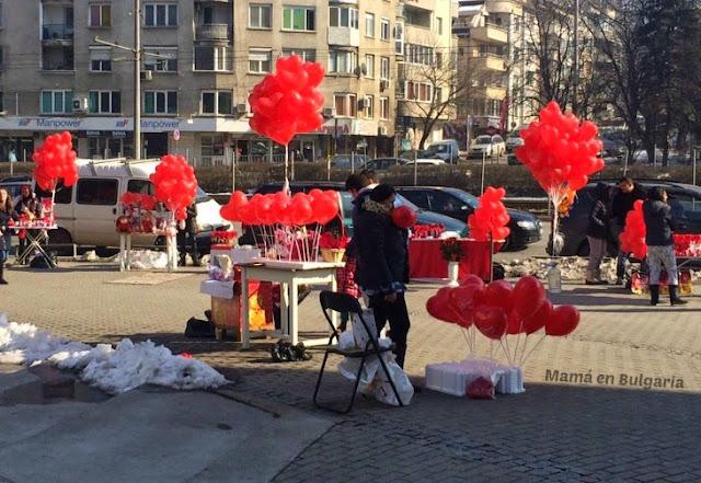 San Valentín en Bulgaria