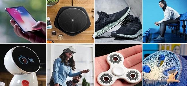 mejores inventos de 2017