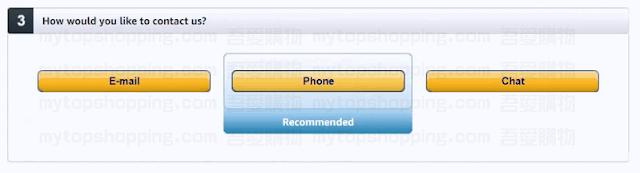 Amazon UK 聯系方式