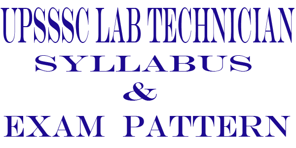 UPSSSC Lab Technician Model Paper 2016