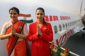Air India Cabin Crew Previous Question Papers PDF