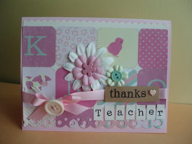 Teachers Day Cards 2
