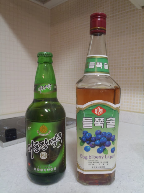 North Korean Beers And Liquors - Year of Clean Water