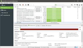 تحميل برنامج µTorrent Pro 3.5.5 Build 44994