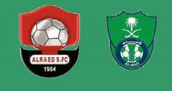 نتيجة مباراة الأهلي والرائد اليوم 09-12-2016 في دوري جميل السعودي ,  فوز الأهلي السعودي 1-0