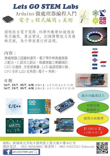 Bluetooth SPP module support iOS(iphone/ipad) | FTU