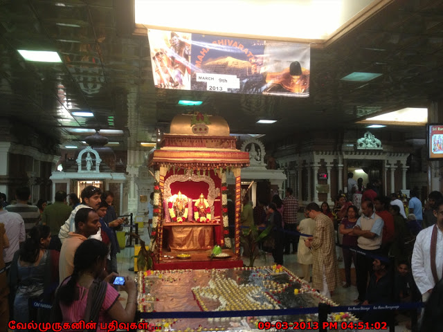 Livermore Temple Maha Shivarathiri Celebration