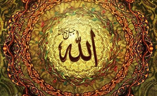 Kumpulan Bacaan 99 Asmaul Husna Lengkap Arab Latin dan Artinya