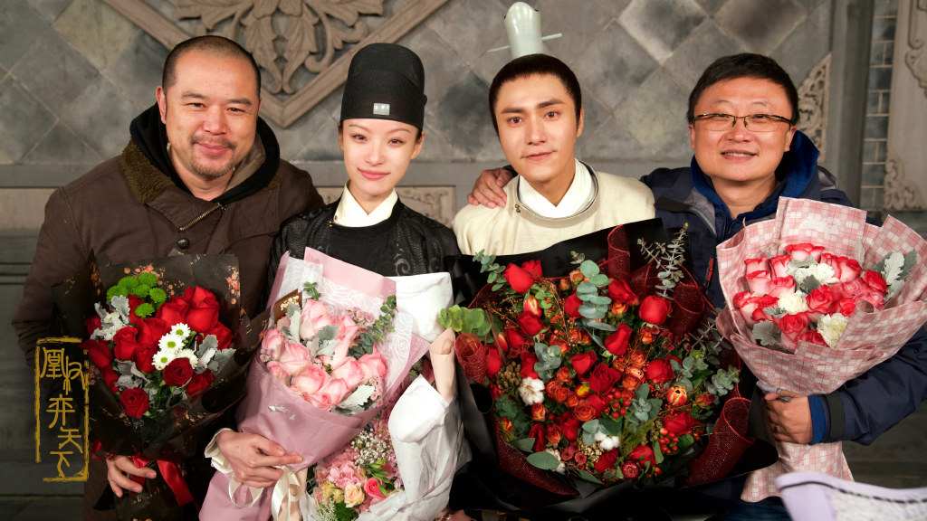 A tearful last day for The Rise of Phoenixes starring Chen Kun and