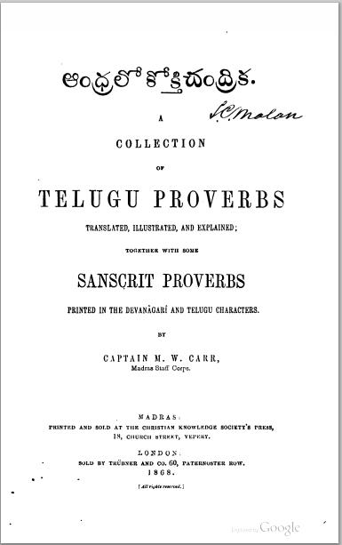 Telugu Proverbs: Andhra Lokokti Chandrika - A Collection of