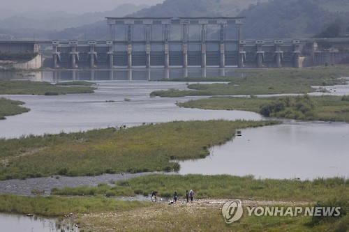 Embalse Gunnam en la frontera entre las dos Coreas