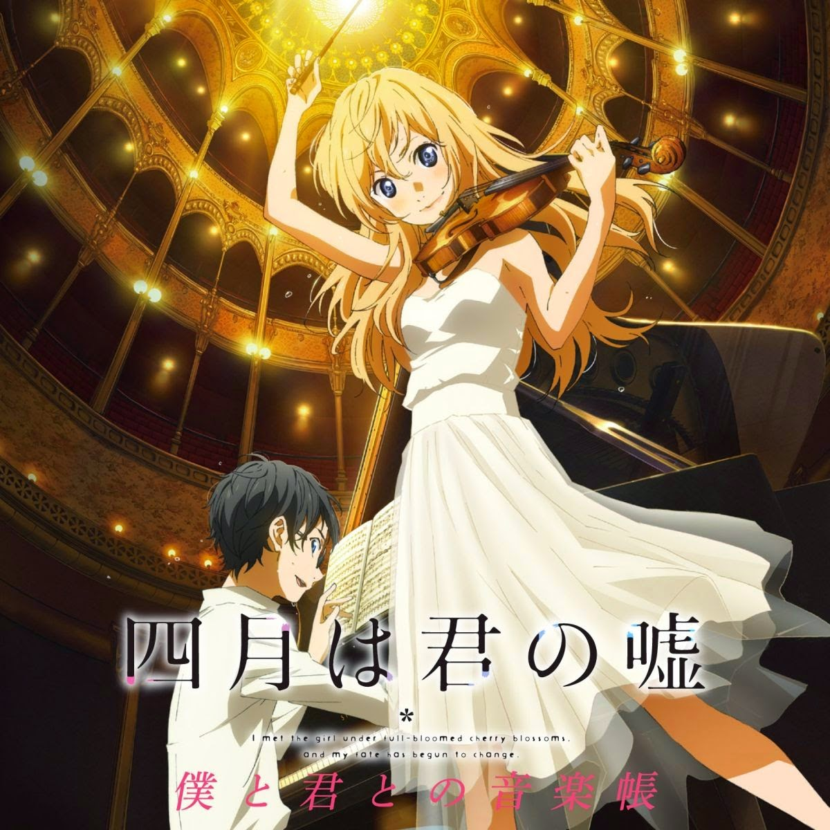 Shigatsu wa Kimi no Uso ταινιες online seires oipeirates greek subs