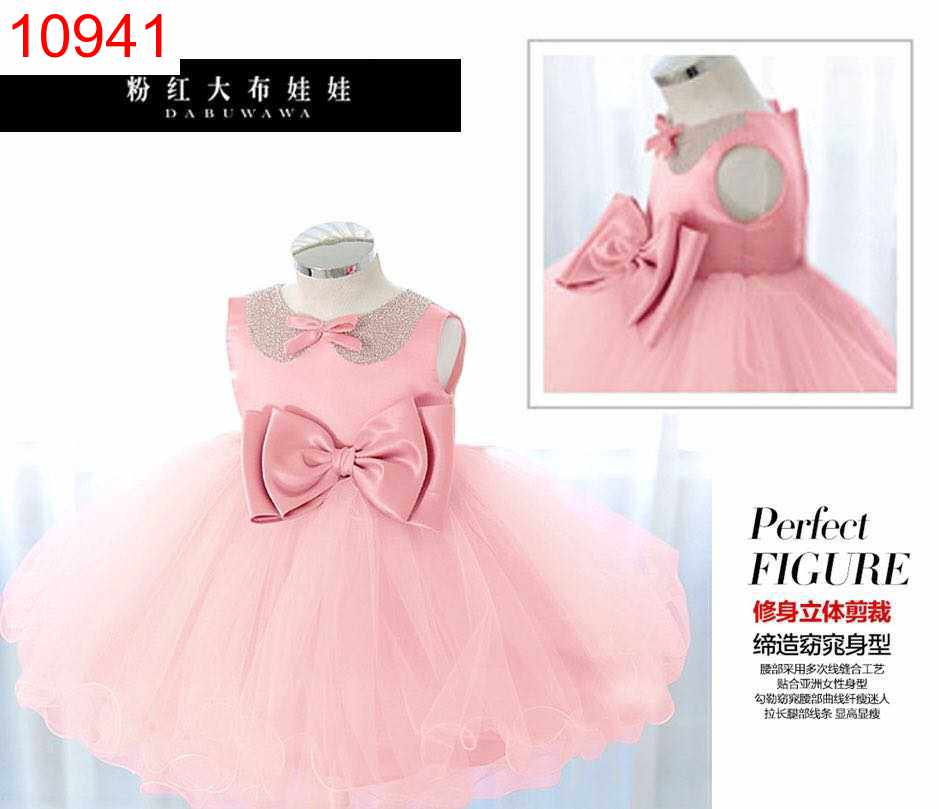 YS DRESS KID CLARINE GOWN PINK - 10941