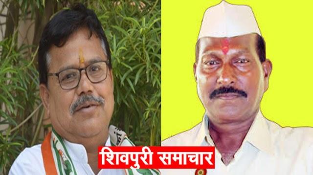 शिवपुरी को नगर निगम बनाने की मांग, मुन्ना की अनुशंसा पर प्रभारी मंत्री ने लिखा पत्र | Shivpuri News