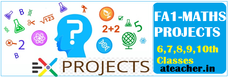 Mathematics Formative1 Project Works 2017 for 6th/7th/8th/9th/10th ...