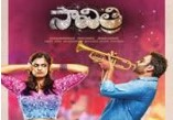 Savitri 2017 Telugu Movie Watch Online
