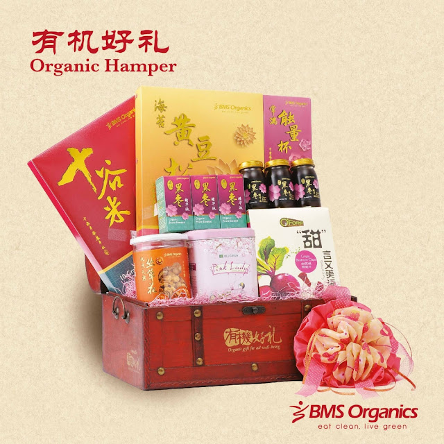 BMS Organics Healthy & Nutritious Chinese New Year Organic Hampers 2017 RM 178