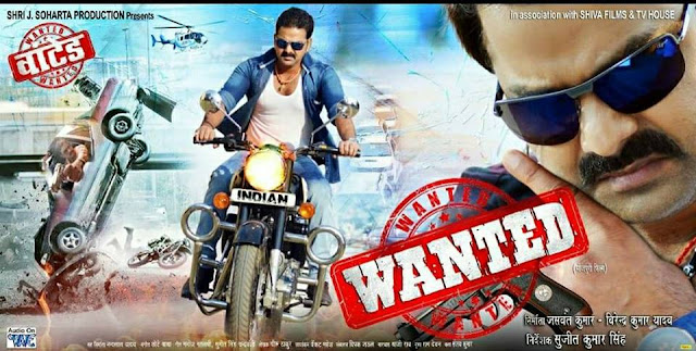 Pawan Singh Movie Wanted
