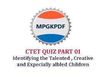 Child Development and Pedagogy quiz