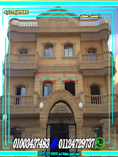 واجهات منازل حجر هاشمى مودرن-56