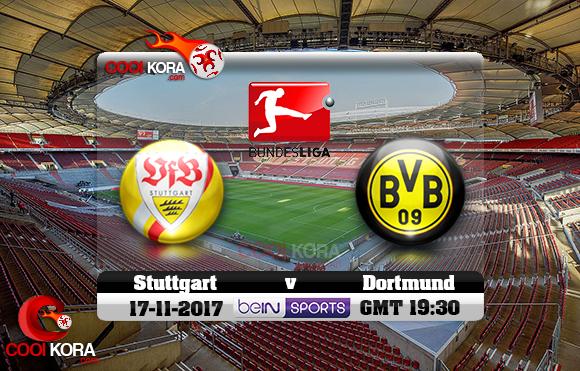 مشاهدة مباراة شتوتغارت وبروسيا دورتموند اليوم 17-11-2017 في الدوري الألماني