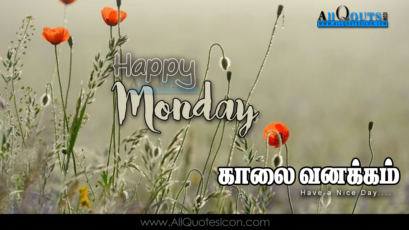 happy monday images best tamil good morning kavithai