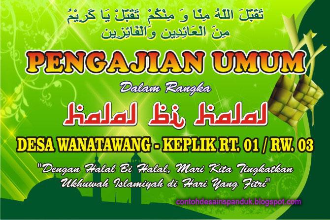 Contoh Desain Spanduk Banner Backdrop Baliho