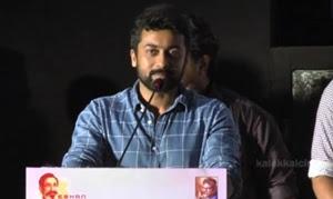 Suriya at Meen Kuzhambum Mann Paanaiyum Movie Audio Launch
