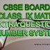 EXTRA QUESTIONS FOR CLASS 9 MATHS CHAPTER -1 NUMBER SYSTEM WITH ANSWERS