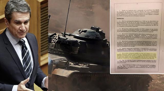 ANEΞΕΛΕΓΚΤΕΣ ΔΙΑΣΤΑΣΕΙΣ το ΣΚΑΝΔΑΛΟ «Καμμένος GATE»! ΝΤΟΚΟΥΜΕΝΤΟ: ΕΓΓΡΑΦΟ – «ΒΟΜΒΑ» από τον Ανδρέα Λοβέρδο στη Βουλή! Υπέγραψαν με τον «μεσάζοντα» αν και ήξεραν ότι δεν εκπροσωπεί την Σαουδική Αραβία