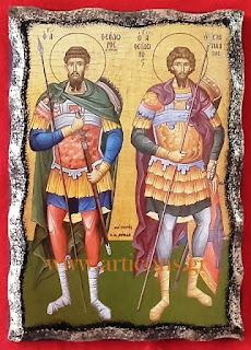 751-752-753-www.articons.gr  εικόνες αγίων χειροποίητες εργαστήριο προσφορές πώληση χονδρική λιανική art icons eikones agion