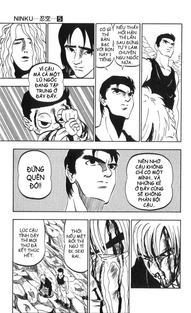 NINKU vol 42 trang 9