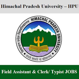 Himachal Pradesh University, HPU, HP University, HP, University, Himachal Pradesh, Field Assistant, Clerk, 12th, freejobalert, Sarkari Naukri, Latest Jobs, hp university logo
