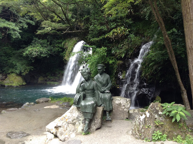 Kawazu Waterfalls
