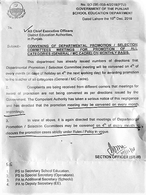 INSTRUCTIONS REGARDING CONVENING OF DEPARTMENTAL PROMOTION COMMITTEE MEETINGS ON MONTHLY BASIS