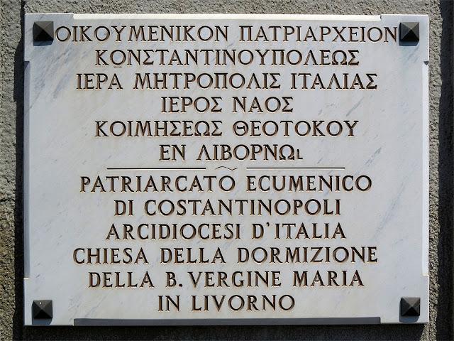 Plaque, Via Mastacchi, Livorno