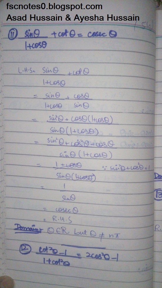 FSc ICS FA Notes Math Part 1 Chapter 9 Fundamentals of Trigonometry Exercise 9.4 Question 11 - 15 by Asad Hussain & Ayesha Hussain
