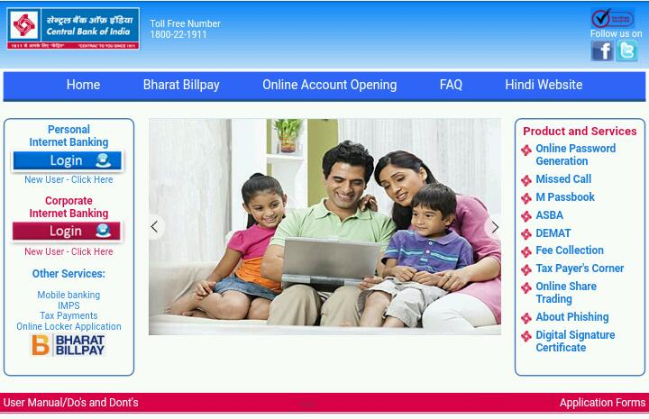 Central Bank of India Online Internet Banking,cbi-net-banking