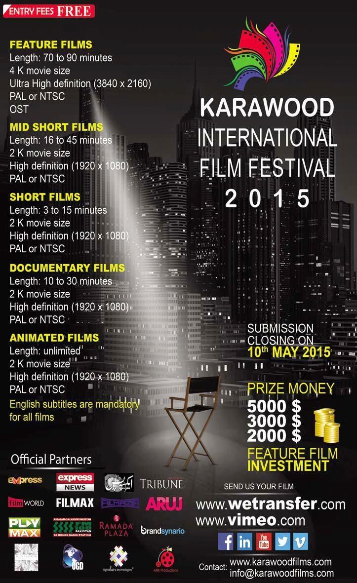 feature film definition