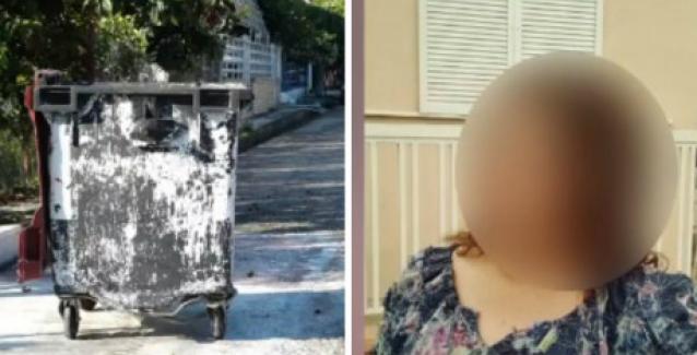 Αίγιο: Ταυτοποιήθηκε η μητέρα που πέταξε το μωρό της στα σκουπίδια
