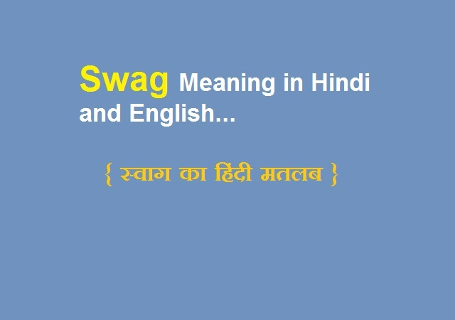 Swag Meaning in Hindi and English