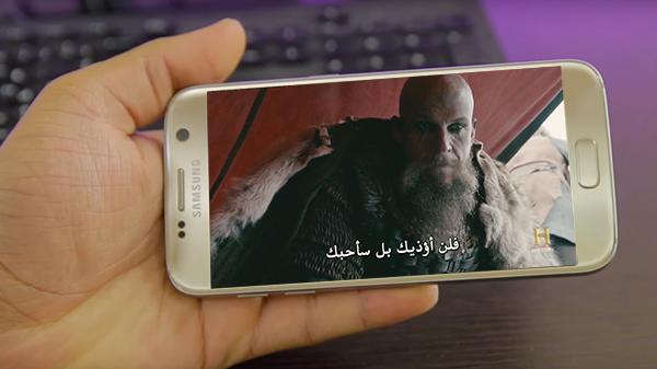 شاهد الافلام في هاتفك بدون أنترنت ومترجمة بالعربية