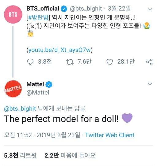 Mattel, BTS Jimin bebeği üretti