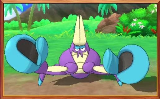 Crabrawler entrance pose Pokémon battle Sun Moon cry
