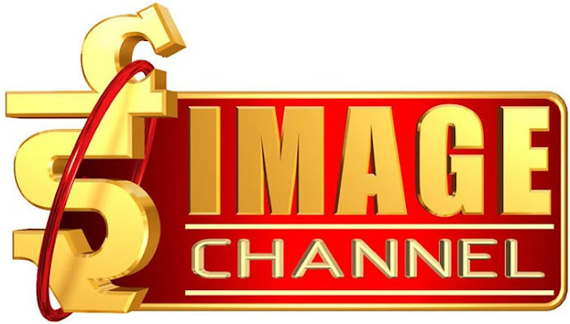 Image Channel TV Live Watch Online