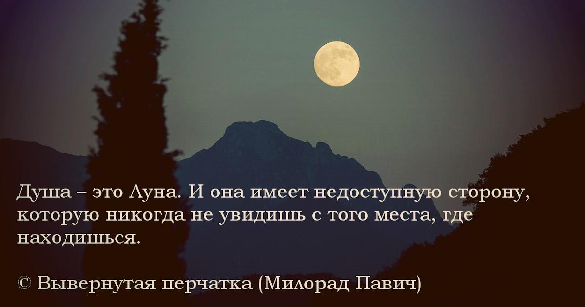 подписью луна стихи цитаты особенность салфетниц