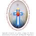 Sacramentales del Apostolado