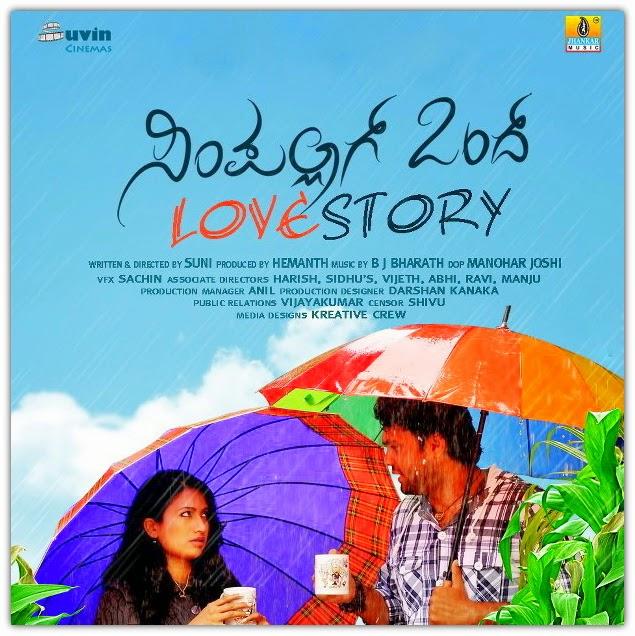 Love story 320kbps